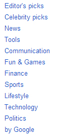 iGoogle categories