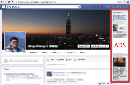 Facebook ads on profile